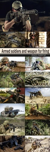 Armed soldiers and weapon for firing