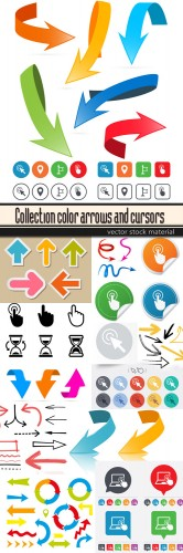 Collection color arrows and cursors