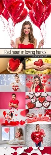 Red heart in loving hands