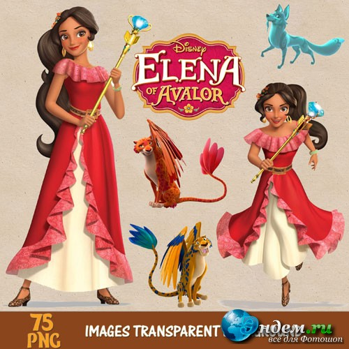 Clipart - Elena of Avalor