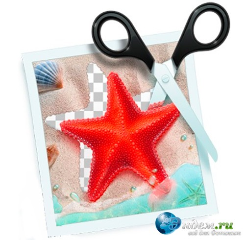 Teorex PhotoScissors 5.0 2018